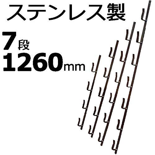 5本 冬囲い金物 十手型 ステンレス製 7段 1260mm 万能クリアガード対応 雪囲い アM 代引不可