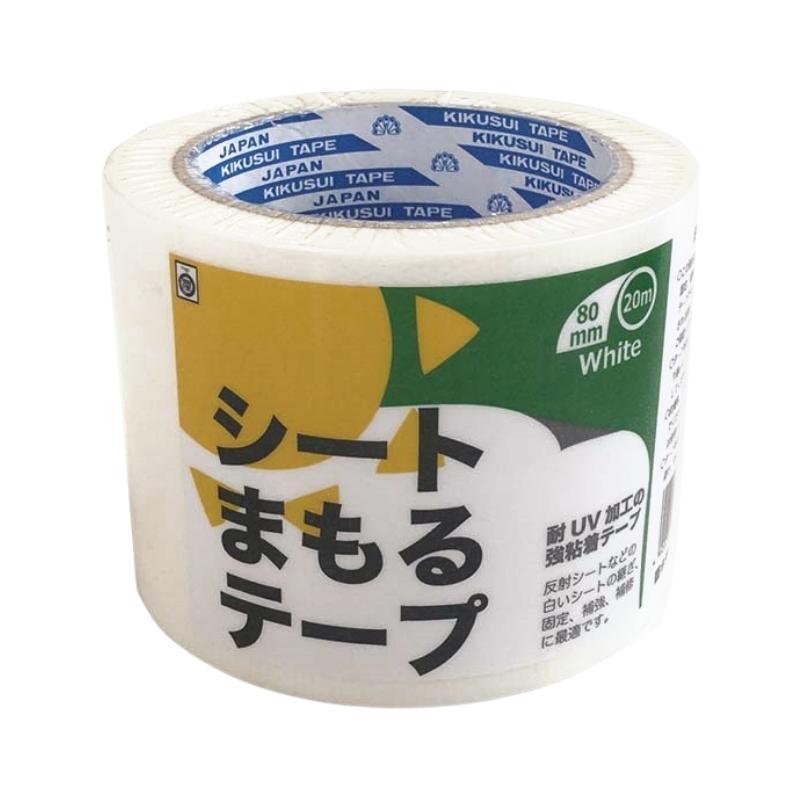 【36巻】 シートまもるテープ 白 80mm×20m 防草シート 補修用マルチテープ 菊水テープ 【代引不可】