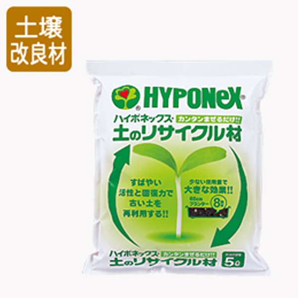 【個人宅配送不可】 【150L】 ハイポネックス 土 の リサイクル 材 5L ×30袋 タ種 【代引不可】