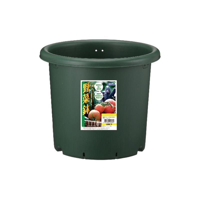 【個人宅配送不可】【北海道配送不可】【36個】 27型 グリーン 野菜鉢 ポット 鉢 おしゃれ アップルウェアー タ種 【代引不可】