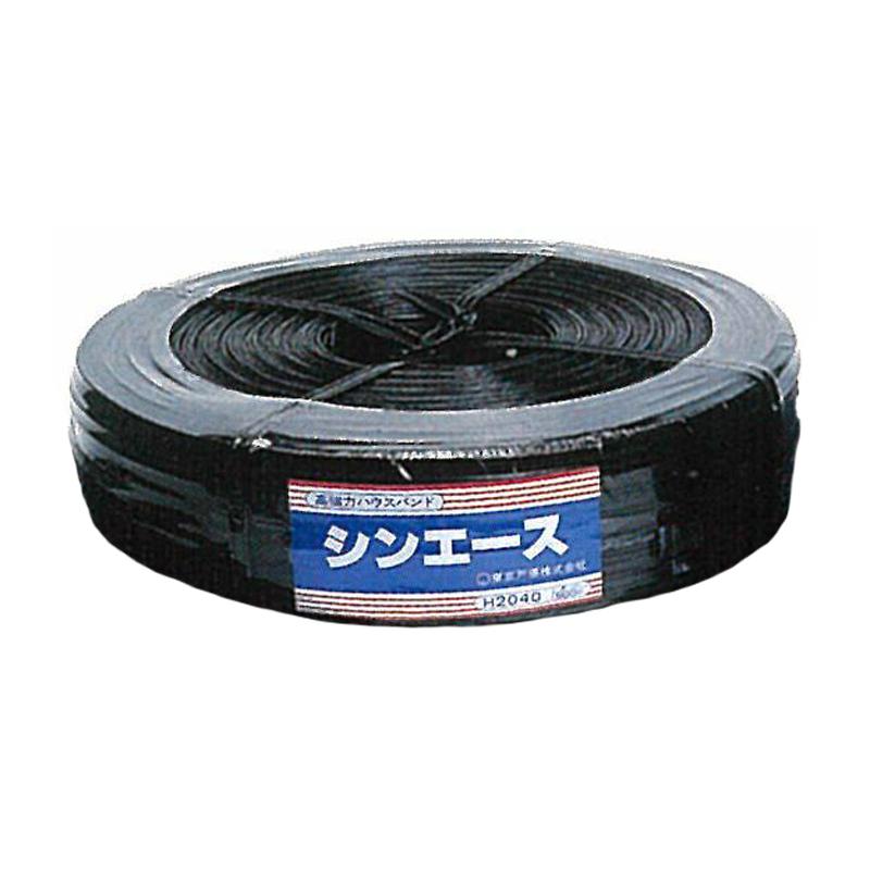 【20個】 シンエース H-2040 黒 200m × 9mm 20本 × 2芯 ビニールハウス 用 バンド タ種 【代引不可】