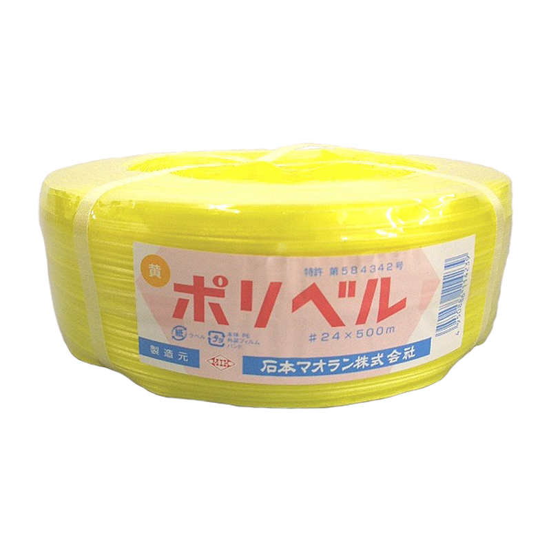 【10個】 ポリベル#24 黄 500m × 14mm ビニールハウス 用 バンド タ種 【代引不可】