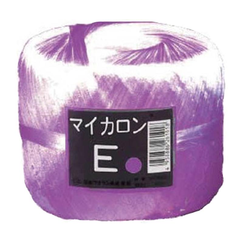 40個 マイカロンE 玉巻 紫 300m × 70mm pp ビニール 荷物 の 荷造り 梱包 紐 ロープ タ種 代引不可