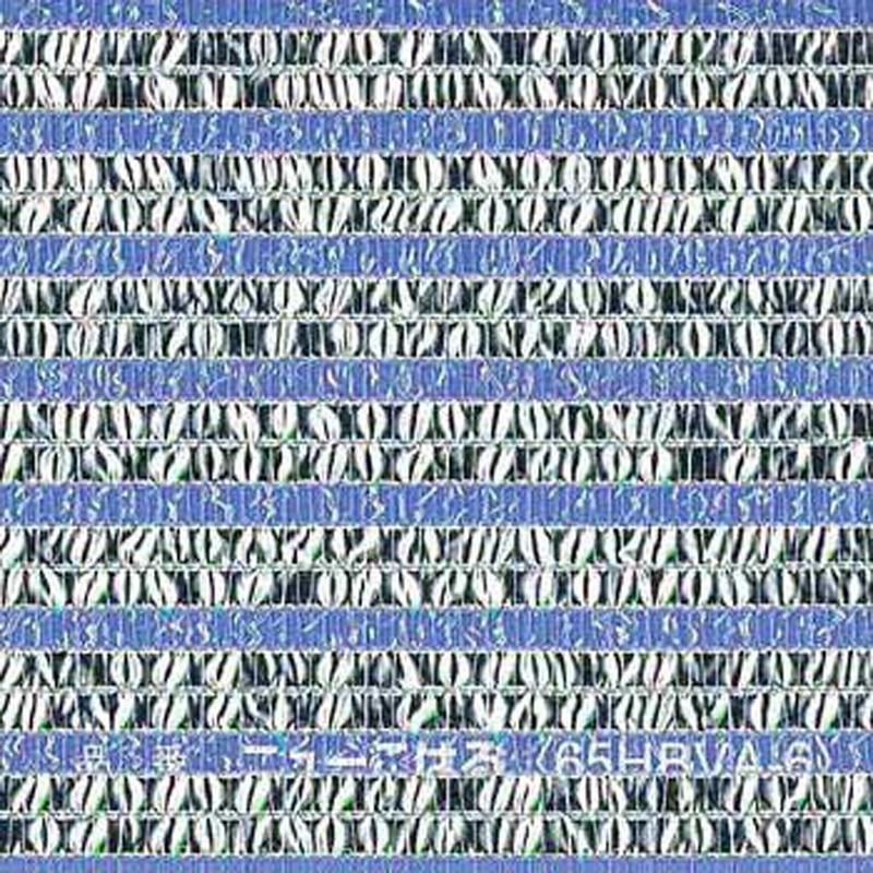 【1本】 2m × 50m 銀黒×透明 遮光率65~70% ニューこはる 遮光ネット 65HBVA-6 寒冷紗 ダイオ化成 タ種 【代引不可】