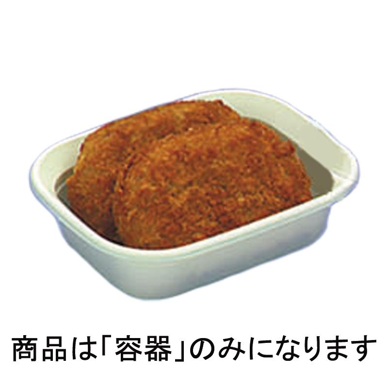 【個人宅配送不可】【1200枚】 D-20-31本体 120 × 94 × 高 25 mm PP/F 【84540】 惣菜容器 食品容器 デンカポリマー Sモ【代引不可】