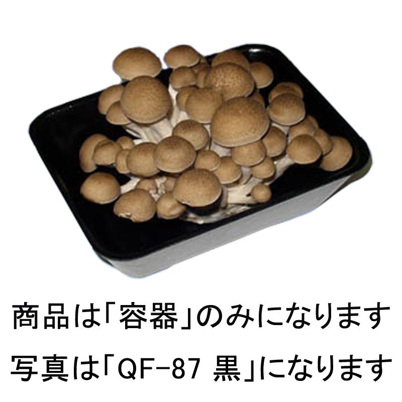 【個人宅配送不可】【1500枚】 QF-87 白 150 × 115 × 高 40 mm PSP(高) 【52680】 きのこ 他 食品容器 デンカポリマー Sモ【代引不可】