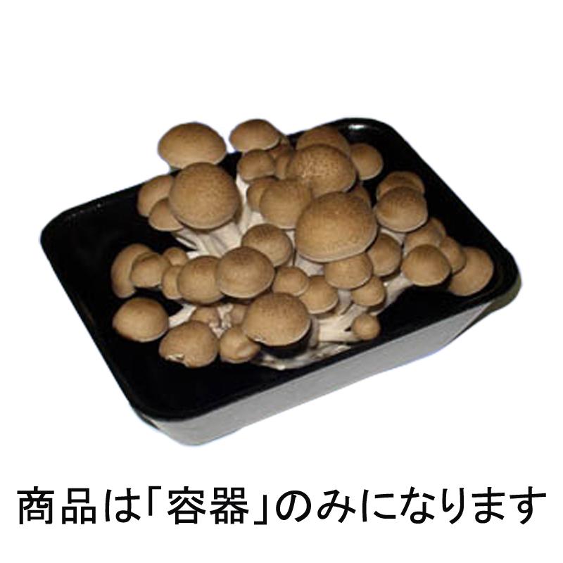 【個人宅配送不可】【1500枚】 QF-87 黒 150 × 115 × 高 40 mm PSP(高) 【85160】 きのこ 他 食品容器 デンカポリマー Sモ【代引不可】