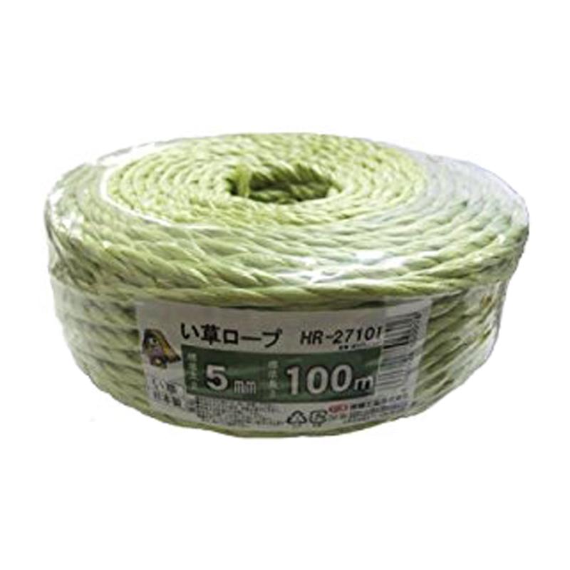 【30巻】国産 荷造紐 いぐさ い草ロープ 5mm × 100m 溶着品 HR-2710I 荷物 の 荷造り 梱包 紐 ロープ 信越工業【代引不可】