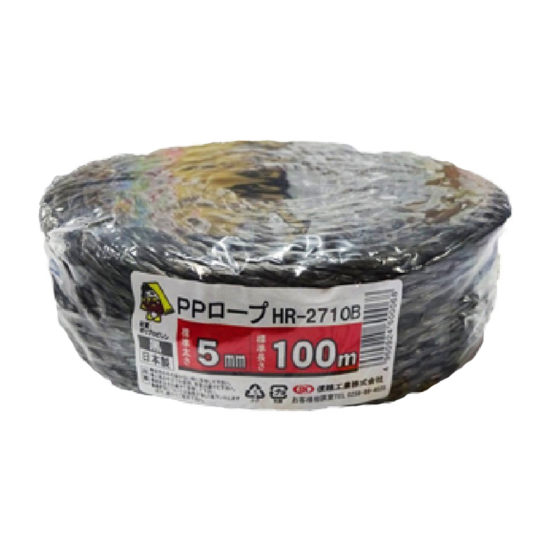 【30巻】国産 荷造紐 黒 PPロープ 5mm × 100m 溶着品 HR-2710B 荷物 の 荷造り 梱包 紐 ロープ 信越工業【代引不可】