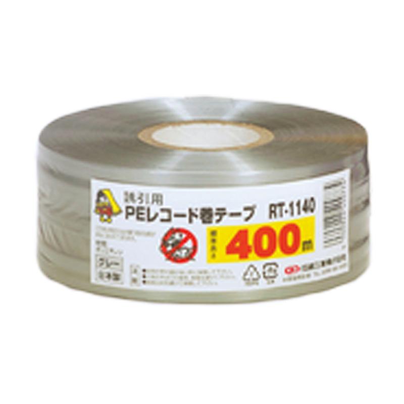 【30巻】 荷造紐 銀灰 誘引用PEレコード巻テープ 50mm × 400m RT-1140 荷物 の 荷造り 梱包 紐 ロープ 信越工業【代引不可】