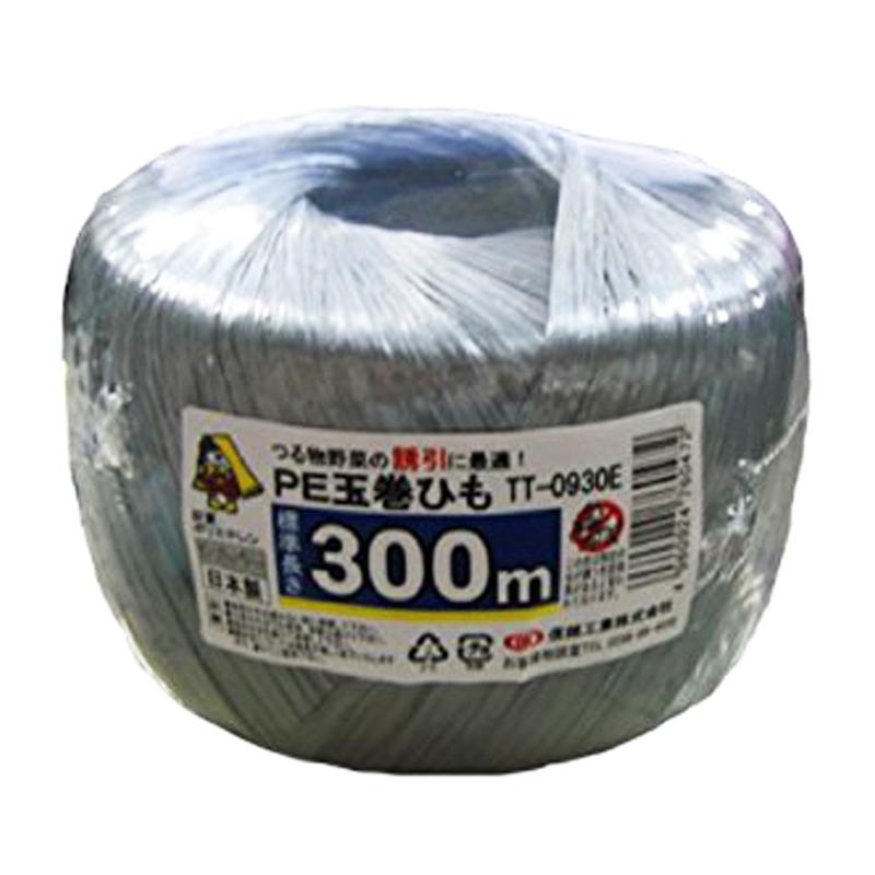 【36巻】 荷造紐 シルバー PE玉巻ひも 300m TT-0930E 荷物 の 荷造り 梱包 紐 ロープ 信越工業【代引不可】