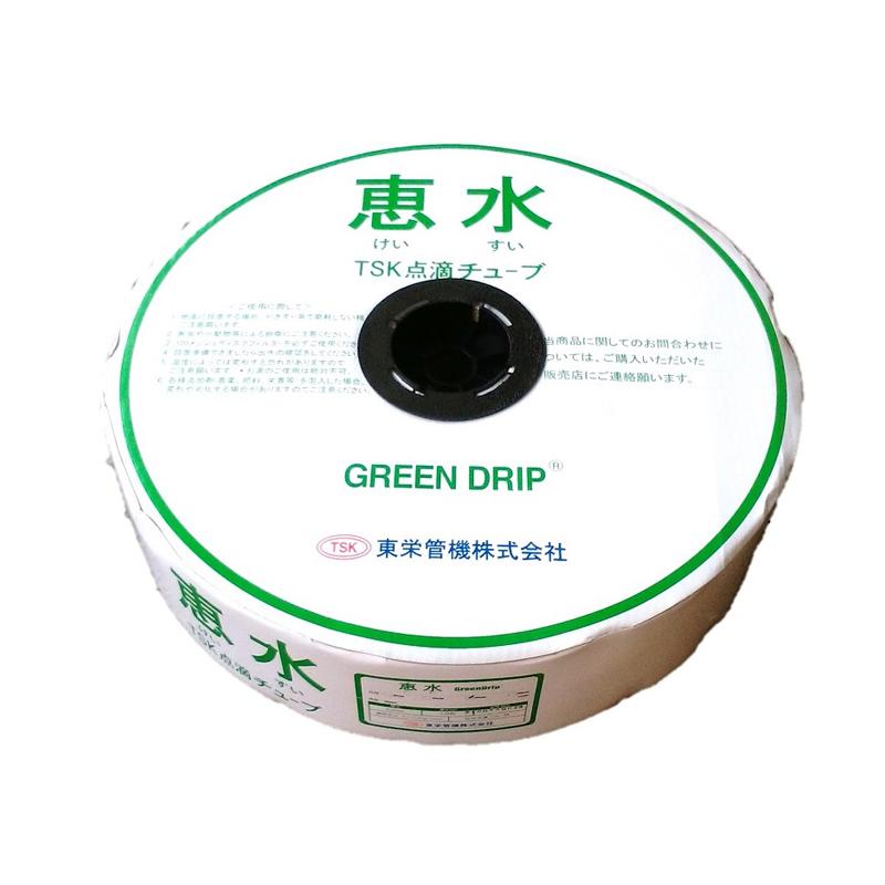 【本州限定価格】 恵水 点滴チューブ (グリーンドリップ) GREEN DRIP 50X0.40X1000M 642908 トーエー 東栄管機 【代引不可】
