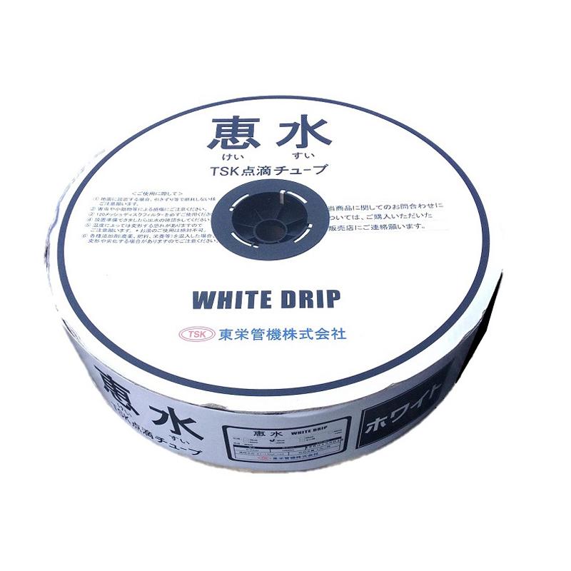 【個人宅配送不可】【本州限定価格】 恵水 点滴チューブ (ホワイトドリップ) WHITE DRIP ピッチ10X厚0.20mm×内径約16mmX1000M 686786 トーエー 東栄管機 【代引不可】