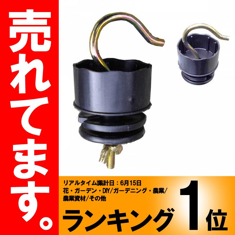 【500個】 電柵用 プラスチック ガイシ 50個×10袋 がいし 礙子 碍子 がい子 電気柵 シN直送