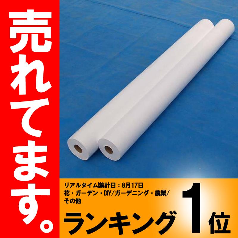 タイベック マルチ 700AG 1.0m× 100m 野菜 フルーツ 花卉 カ施D