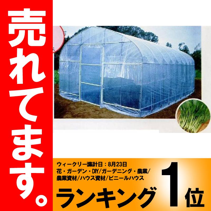 【大型配送】【 5.9坪 用】 ビニールハウス 菜園ハウス H-3654 5.9坪用 西6 南栄工業 D