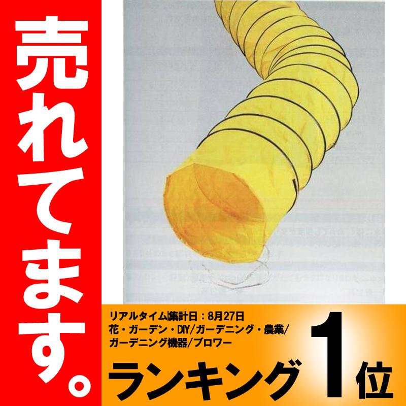 【納期10日程度】乾燥機用 排風ダクト KS-9型 直径 600×3000mm ケS【代引不可】