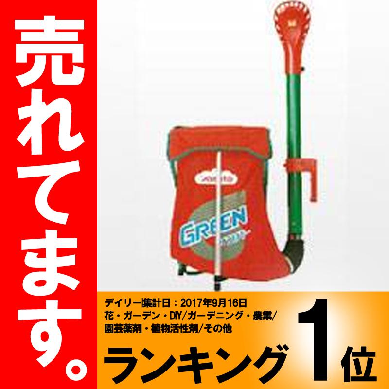 グリーンサンパー V型 ヤマト農磁 丸TD