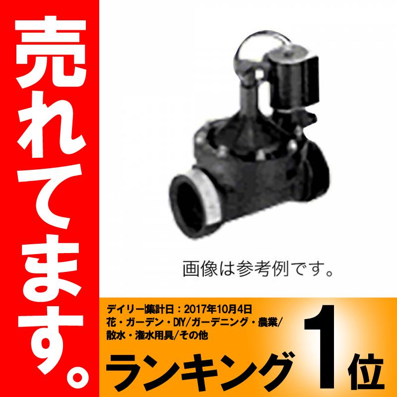 [個人宅不可] スプリンクラー GSV形 ソーラー用 自動散水用樹脂製 電磁弁 パルス式 GSV-25A-25 ラッチ形 DC6V 口径 25 Rc1相当 共立イリゲート 防J[代引不可]