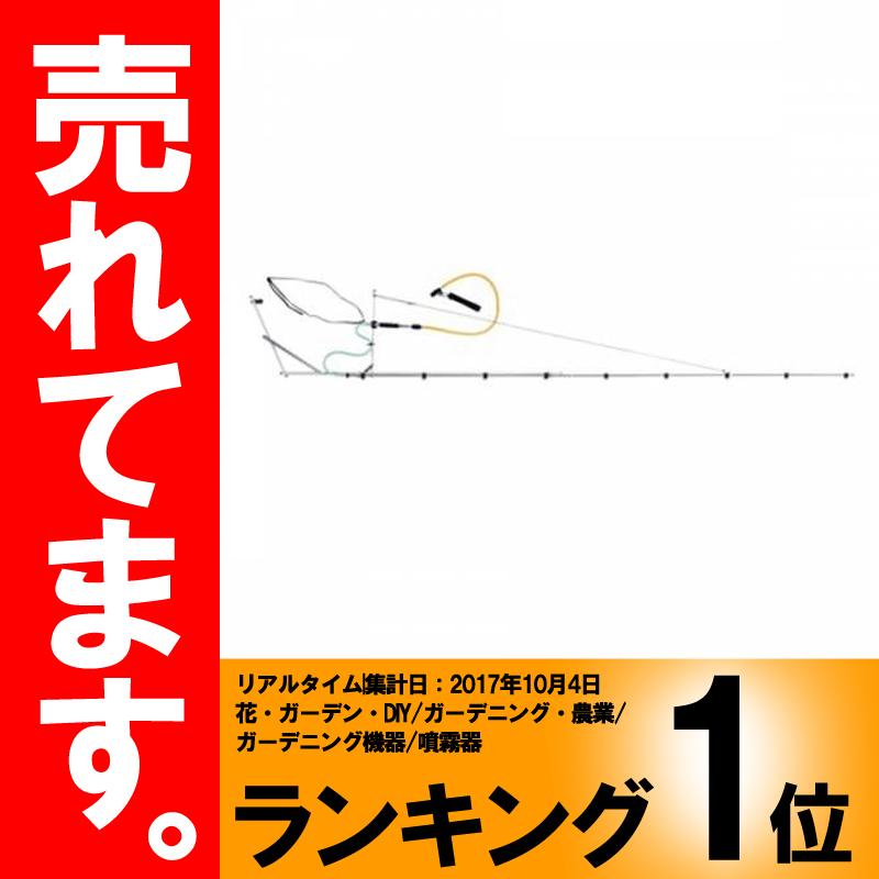 片持 ブーム G型 10頭口 新 広角 スズラン タイプ ( G1/4 ) (121752) ヤマホ 工業 防J【代引不可】