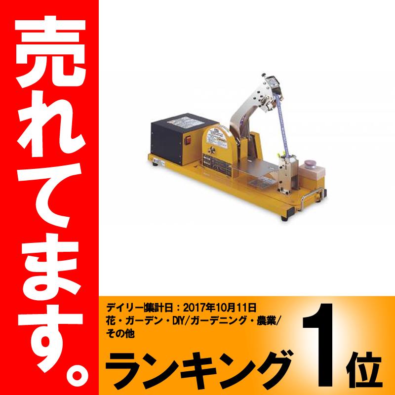 マックス 野菜結束機 おびまる HT-M2/PU(AN) カ施【代引不可】