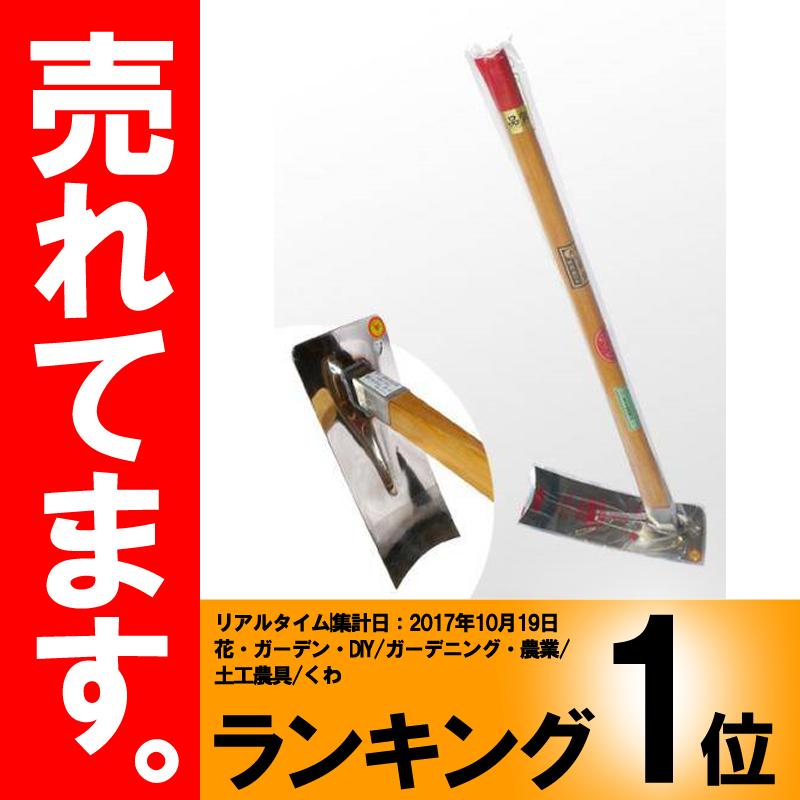 姫鍬 S-6 クロヌリ(畦塗り)型 3.5尺柄付 堤製作所 DNZZ