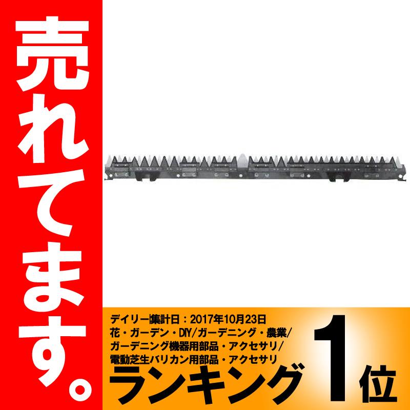 三菱 コンバイン刈刃 VY50 VY60 清製H