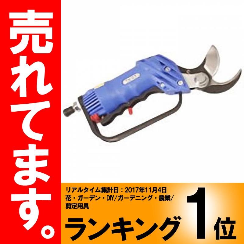 エアーチョッキリ TS-27 標準タイプ 剪定鋏 ハサミ 切断能力20~30mm タイガー ハオ【代引不可】