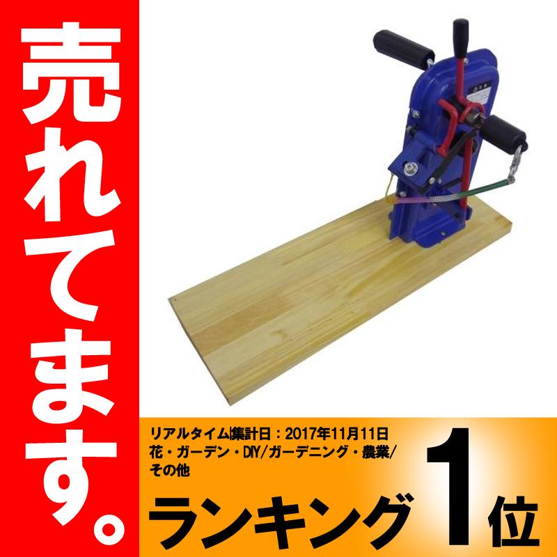柿の皮むき名人 (柿の皮むき機) ヘタ取り付 青紫 コJ NZ