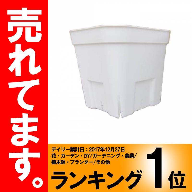 【北海道配送不可】【1200個】 90型 ホワイト プレステラ ポット 鉢 おしゃれ 日本ポリ鉢販売 タ種 【代引不可】