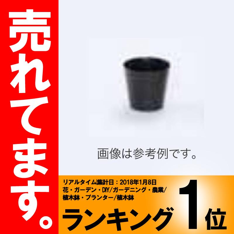【北海道配送不可】【2800枚】 #1301 内容器 2寸 黒 外径60mm 高さ55mm 園芸 プラスチックポット 鉢 明和 明W 【代引不可】