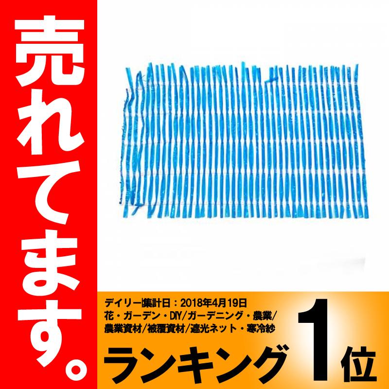 ネオシェード 蒼快 2m x 50m 620SKY ダイオ化成 タ種 【代引不可】