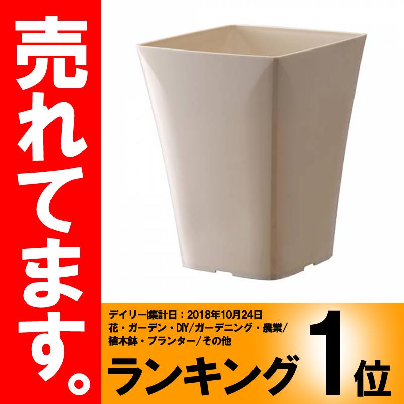 【16個】 245型 ホワイト グラシアポット ポット 鉢 おしゃれ アップルウェアー タ種D
