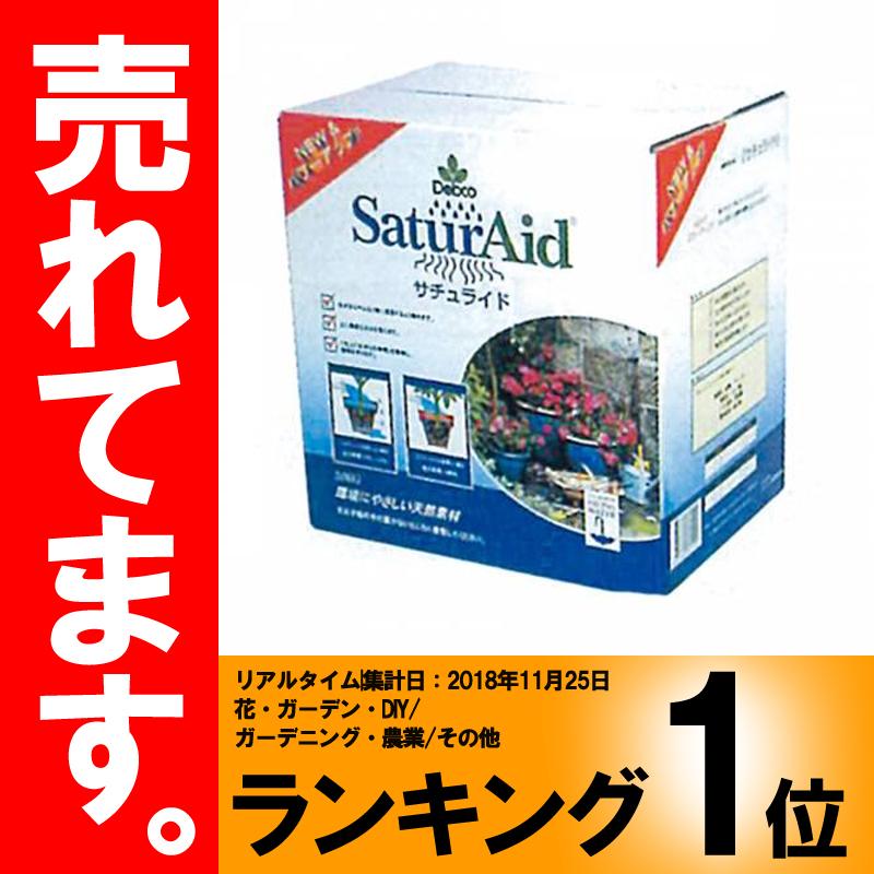 土壌改良剤 保水性向上剤 サチュライド 粒状 20kg 多木化学 タ種 代引不可