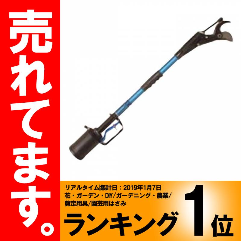 剪定鋏 ハオ 代引不可 TAC-H50太切りタイプ タイガー ハサミ 切断能力40~50mm H50 エアーハサミ