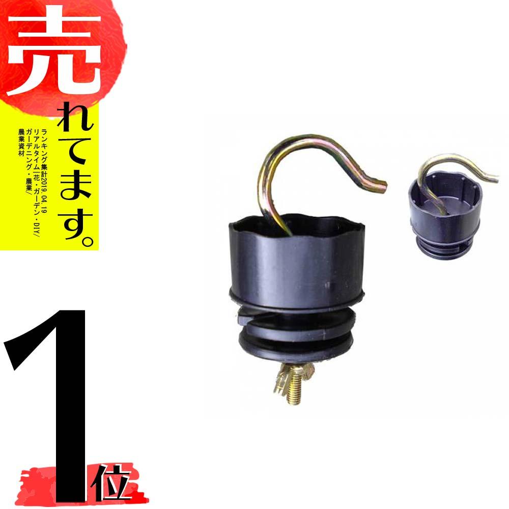 【100個 (50個×2袋)】 電柵用 プラスチック ガイシ がいし 礙子 碍子 がい子 電気柵 シNDPZZ