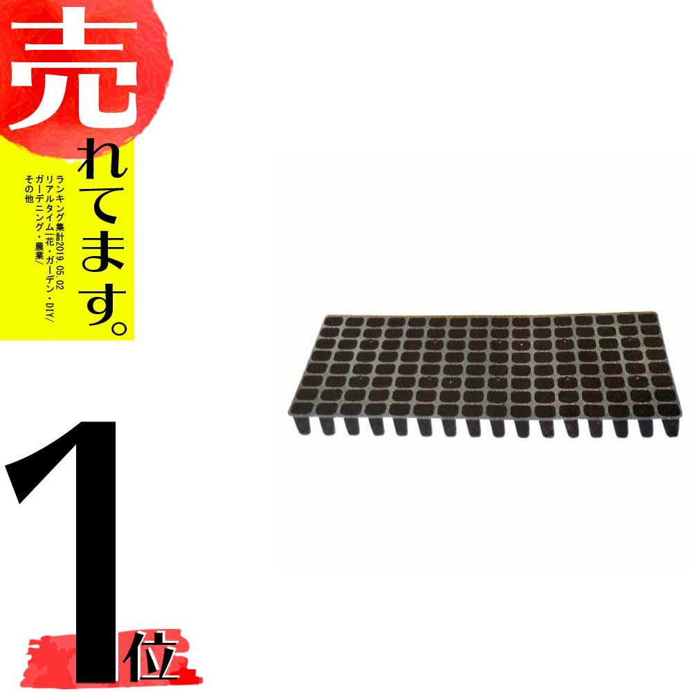 【100枚】 ヤンマートレイ 黒 30角 128穴 深さ45mm キャベツ はくさい ブロッコリー 全自動移植機 対応 ヤンマートレー タ種【代引不可】