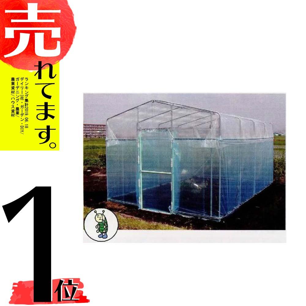 【大型配送】【 3.2坪 用】 ビニールハウス 移動式菜園ハウス BH-33 3.2坪用 南栄工業 D