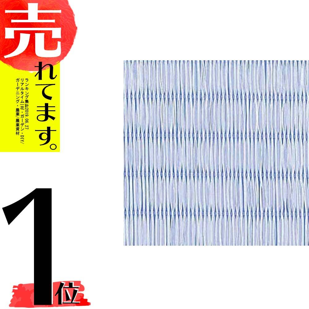 2m × 50m 白 遮光率65~70% ダイオクールホワイト 遮光ネット 1020SW 寒冷紗 ダイオ化成 タ種 【代引不可】