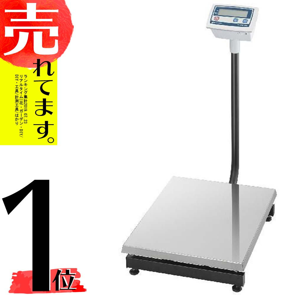 A&D デジタル台はかり 150kg EM-150KDH(検定なし) エーアンドディー エADNZZ
