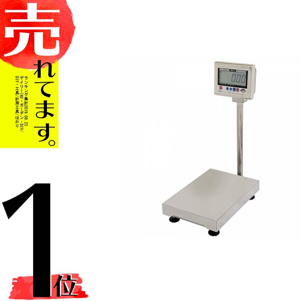 防水型 デジタル 台はかり DP-6700N-60 ひょう量60kg 検定外品 大和製衡 ヤマト 高K【代引き不可】