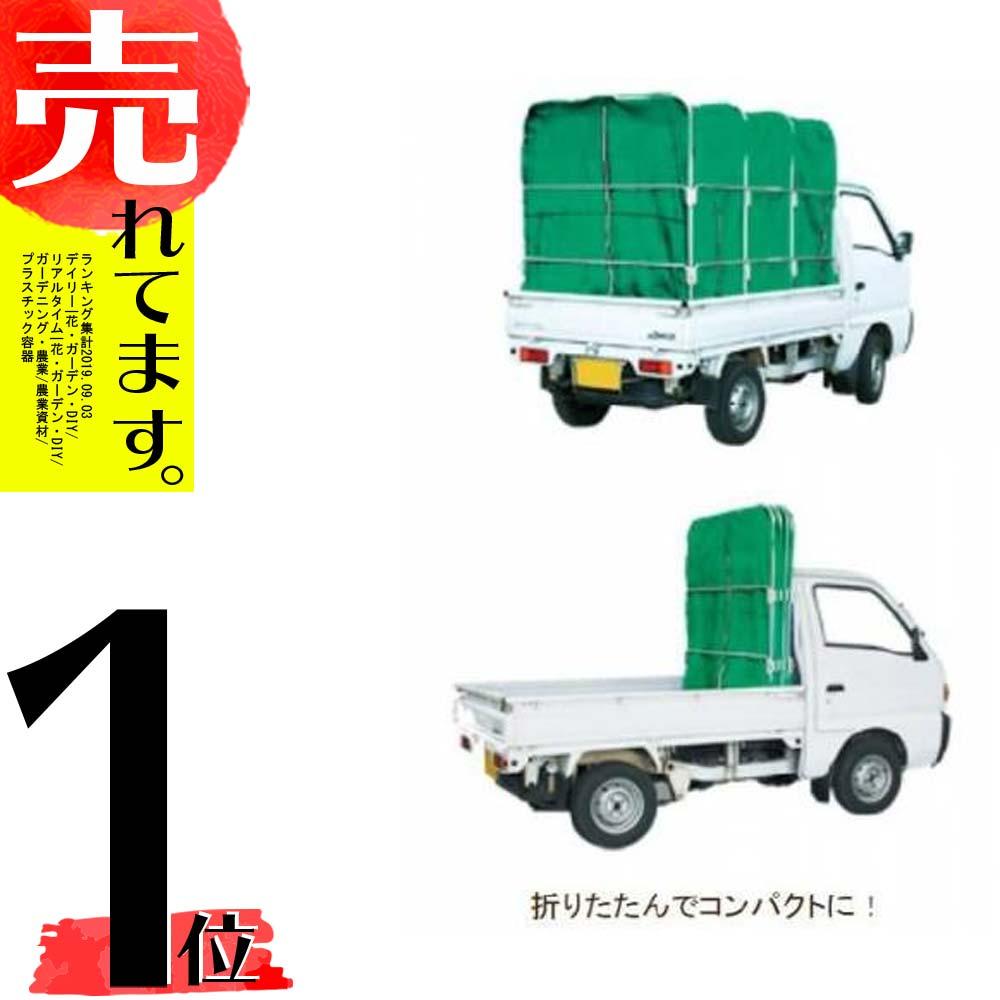 もみがらコンテナ メッシュ 軽トラック用 4反用 ケーエス製販 もみ殻コンテナ 籾殻コンテナ ケS 代引不可