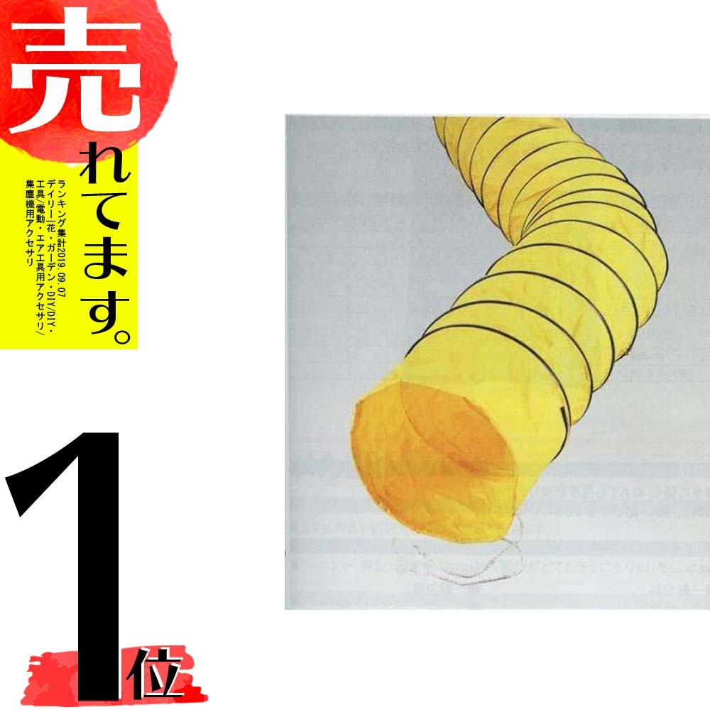 納期10日程度 乾燥機用 排風ダクト KS-6型 直径 500×3000mm ケーエス製販 ケS 代引不可