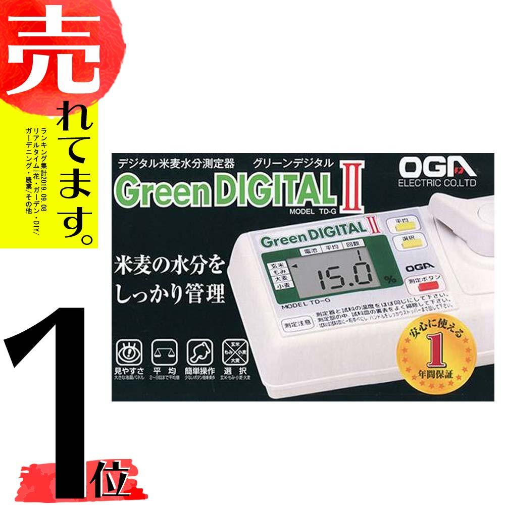 米麦水分測定器 水分計 グリーンデジタル2 TD-G 【オガ電子】DPZZ