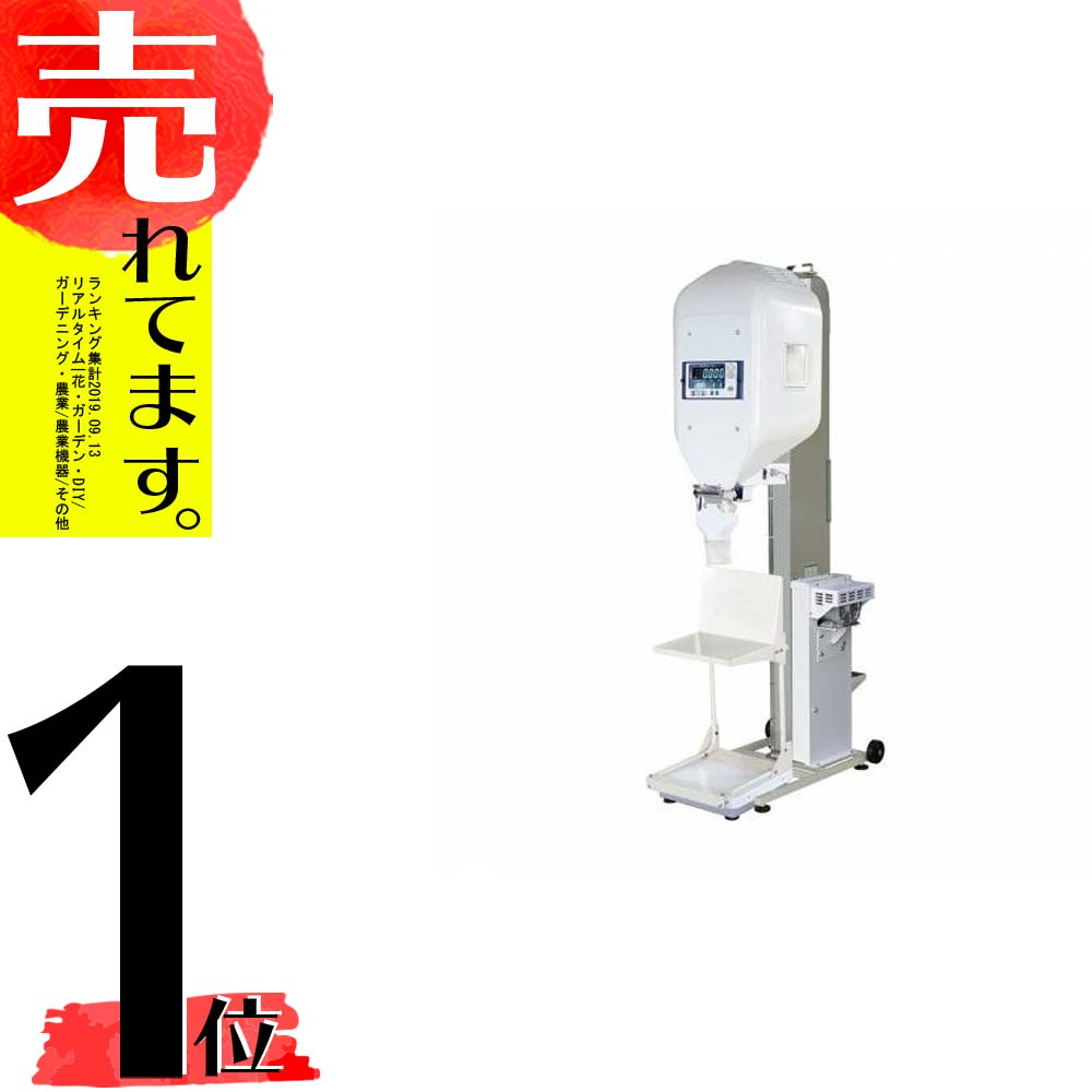 白米用 袋詰 自動計量器 白米計量器 HK-1800 タイガーカワシマ オK【代引不可】
