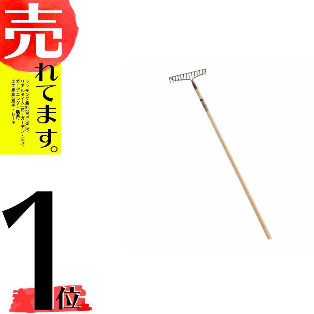 【大型配送】11020 木柄 アメリカンレーキ 14本爪 浅野木工所 PH