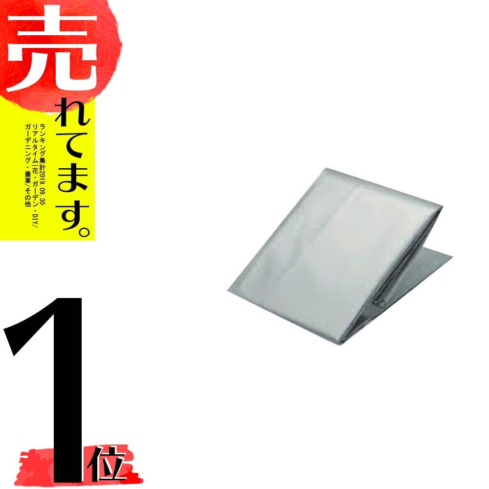 UVシルバーシート #4000 超厚手 10×10m 坂KH
