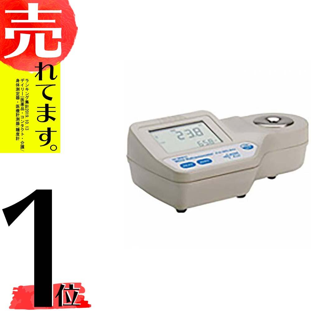 デジタル糖度計 HI96811 カ施【代引不可】