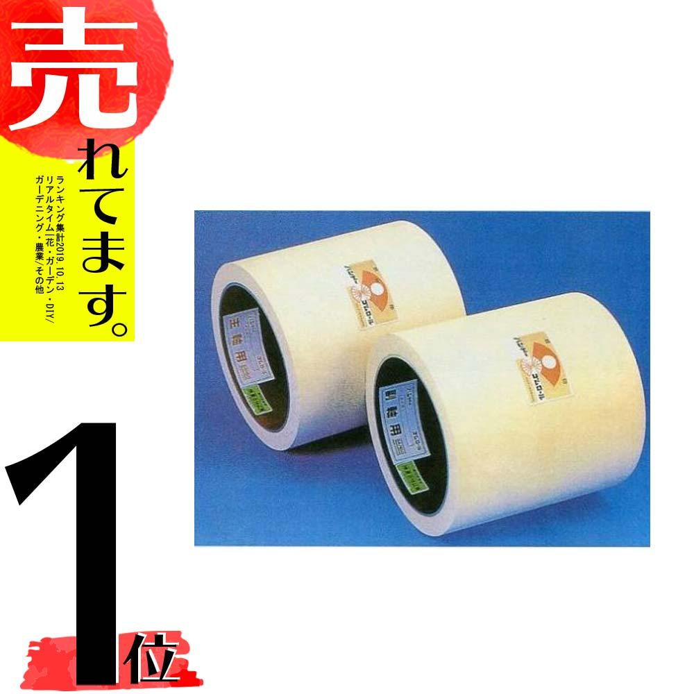 もみすりロール メンテナンスフリーロール 中50型 1セット バンドー化学 籾摺り機 ゴムロール シBDPZZ