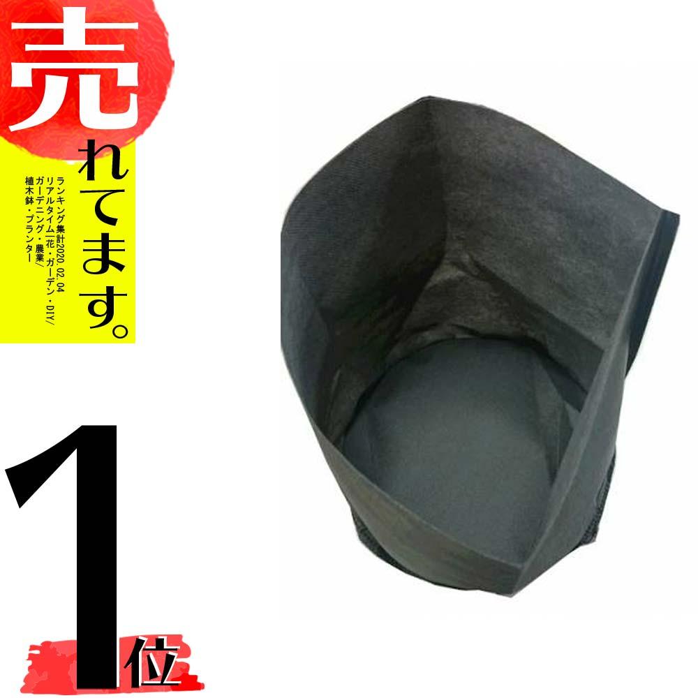 【50枚】 ルートラップ ポット 10A 10号 直径 28cm× 30cm 約 15L 50枚入 不織布 根域制限 防根 遮根 透水 ポット ハセガワ工業 【代引不可】